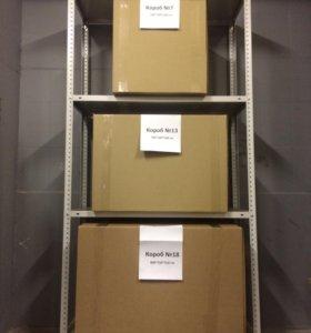 Коробки картонные для переездов