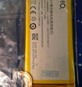 Аккумулятор для ZTE Nibia Z5S mini NX403A NX403 NX
