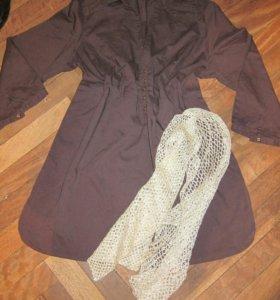 Платье&кофта
