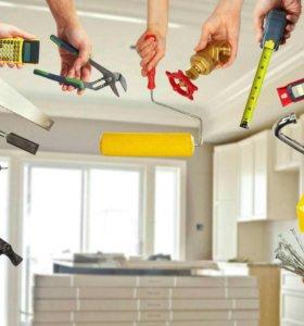 Все виды ремонта отделочных работ