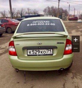 Лада седан баклажан))))