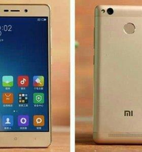 Xiaomi Redmi 3S 16Gb Gold