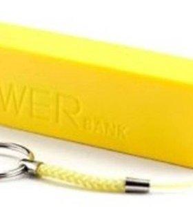 PowerBank 2600 mAh