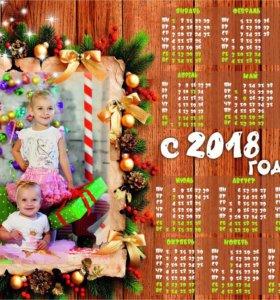 Подарок к Новому году!