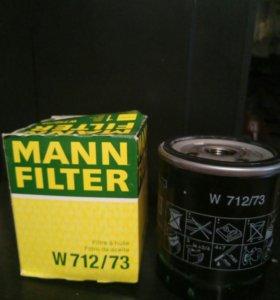 Масляный фильтр на машину