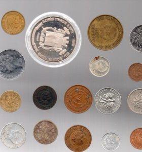 Монеты царские и иностранные