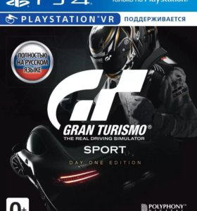 Gran turismo sport и разные игры PS4