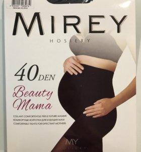 Колготки для будущих мам