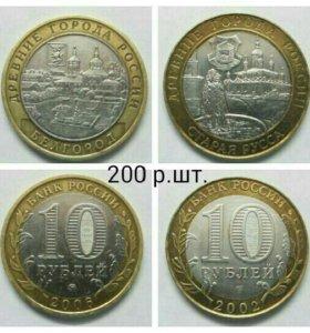 монеты ДГР