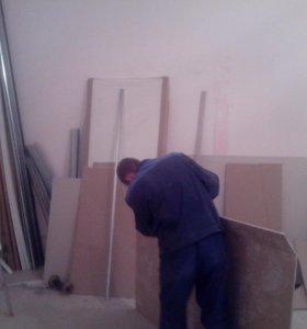 ремонт помещений