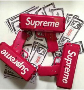 Supreme money gun.