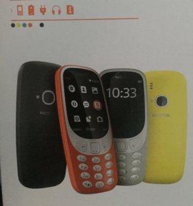 Телефон новый