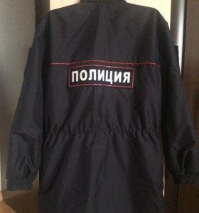 Демисезонная полицейская куртка