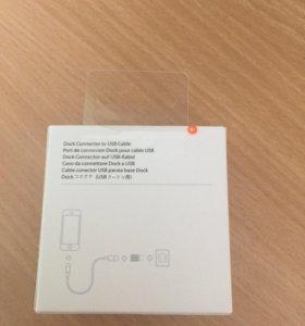 Оригинальные Lightning кабели для Айфон