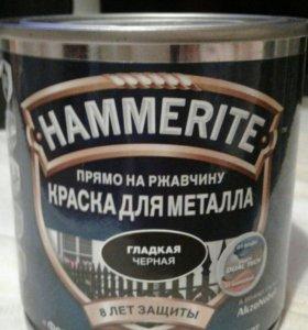Краска Hammerite чёрная