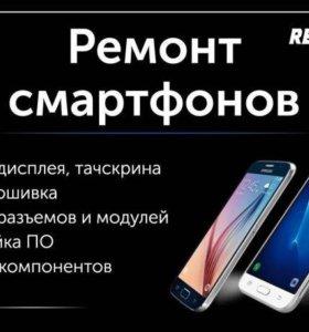 Ремонт смартфонов, телефонов в Вологде