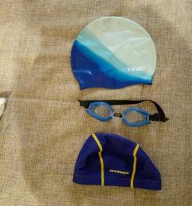 Шапочки и очки для бассейна