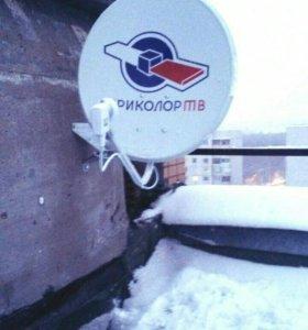Триколор ТВ