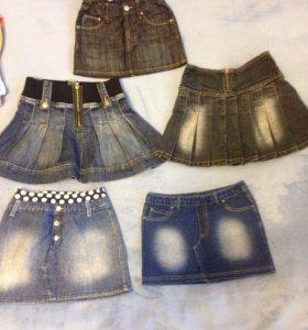 Юбки джинсовые 5 шт