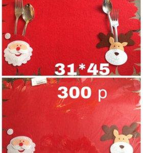 Салфетка фетр для Новогоднего стола