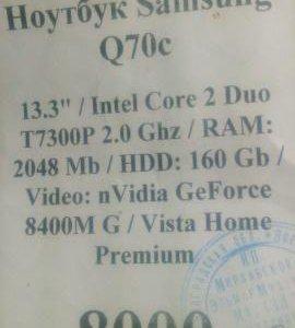 Samsung Q70c