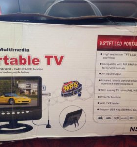Авто-телевизор
