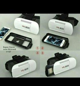3D очки для смартфонов