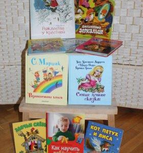 Пакет детских книг, детские книги пакетом, 10 шт