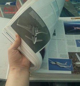 """Журналы """"Мировая авиация"""""""