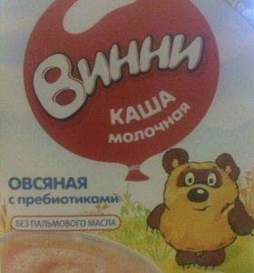 Каша молочная ВИННИ