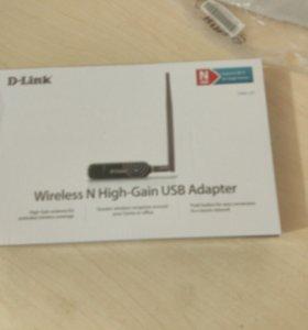 Wifi приемник
