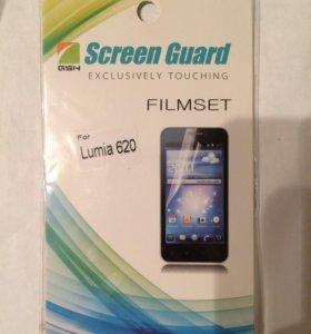 Защитная плёнка Nokia Lumia 620