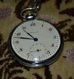 Карманные часы Молния, тонкие