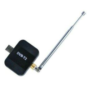 Комплект для просмотра DVB T2
