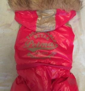 Куртка зимняя для собак