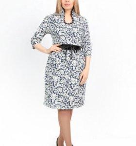 Новое платье, 46