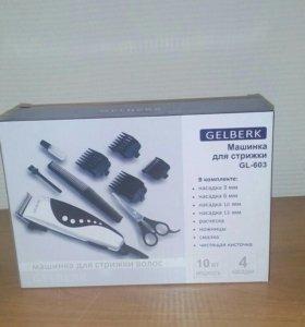 Машинка для стрижки волос gl-603