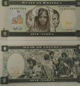 Банкнота Эритрея 1накфа 1997г, пресс