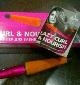 Стайлер для завивки волос(новый)