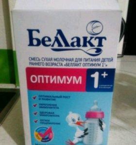 Смесь молочная Белакт 1