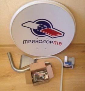 Комплект спутникового тв Триколор НТВ и др