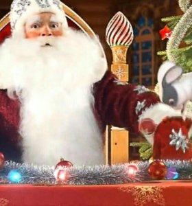 Именные видеопоздравления от Деда Мороза