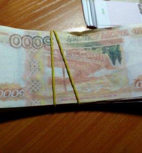 Игрушечные деньги 330 тыс