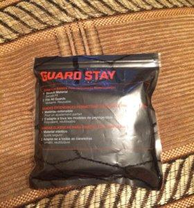 Держатели для щитков guard stay