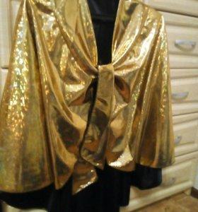 Шикарная золотая накидка