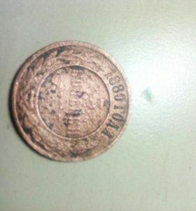 Монета 1880года