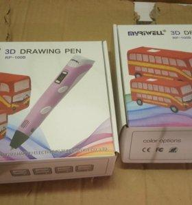 3 D ручка Myriwel новая.Лицензия.