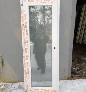Окно Пластиковое 1460 (в) х 550 (ш) Б/У