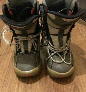 Ботинки для сноуборда 39р
