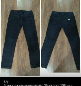 Чулки, джинс. брюки